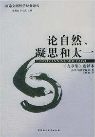 (转载)《标量波理论与科学革命》第五章(全书完)